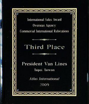 ATLAS INT'L 2009 AWARD